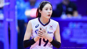 Vận động viên Lee Da-yeong